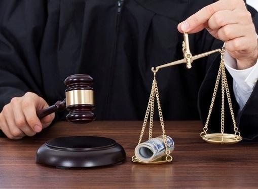 Картинки по запросу антикоррупционный суд - фото