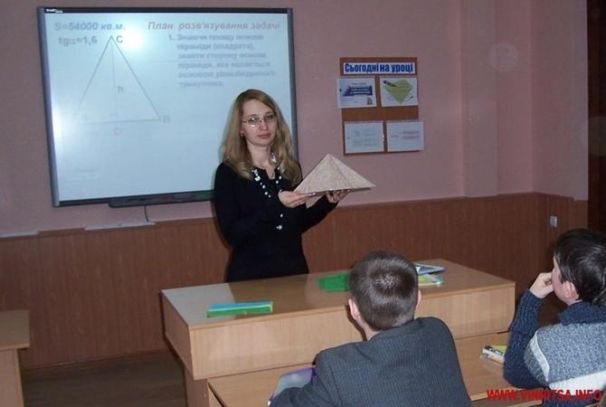 На Винничине учительница, сдав ВНО по математике на 200 баллов, говорит – обычным детям это не под силу