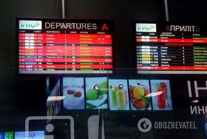 Тысячи пассажиров немогут вылететь изаэропорта «Киев»
