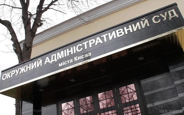 ВКиеве из-за поднятия тарифов натранспорт открыли судебное дело