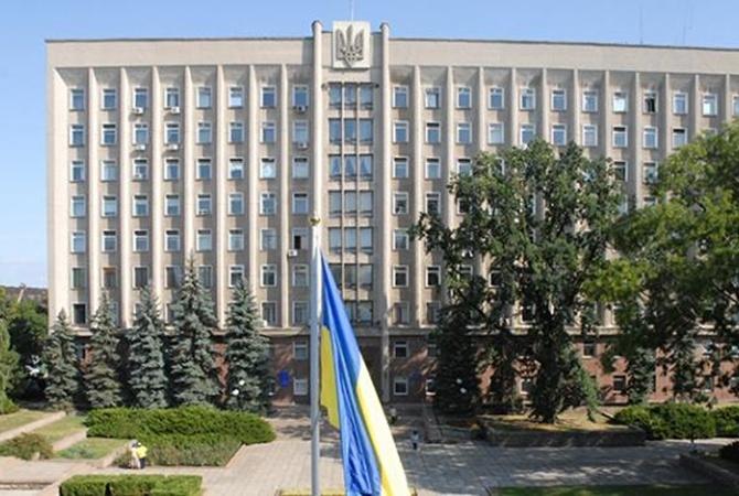 ВНиколаевской области Украины лишили российский язык статуса регионального