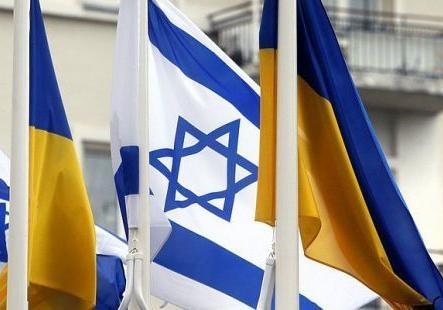 Юридическая подготовка текста соглашения оЗСТ между Украинским государством иИзраилем завершена