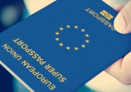 Европейская комиссия потребовала уменьшить выдачу «золотых паспортов»