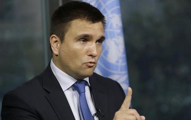 Клімкін спрогнозував дії Росії напередодні виборів в Україні