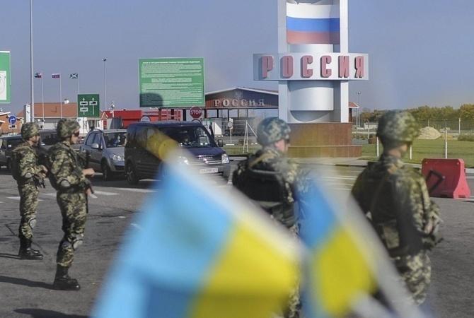 Украина расширила список товаров, запрещенных для импорта из Российской Федерации