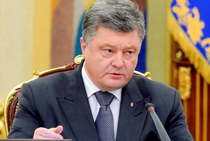 Порошенко поведал, когда предупредят РФ о«непродлении дружбы»