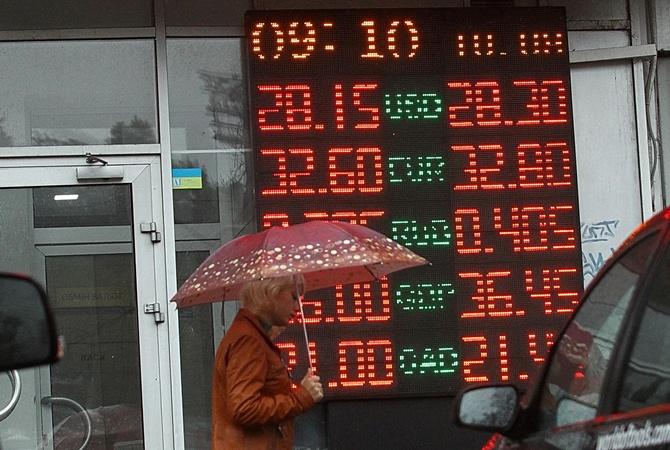 Банк РФ значительно снизил курсы доллара иевро