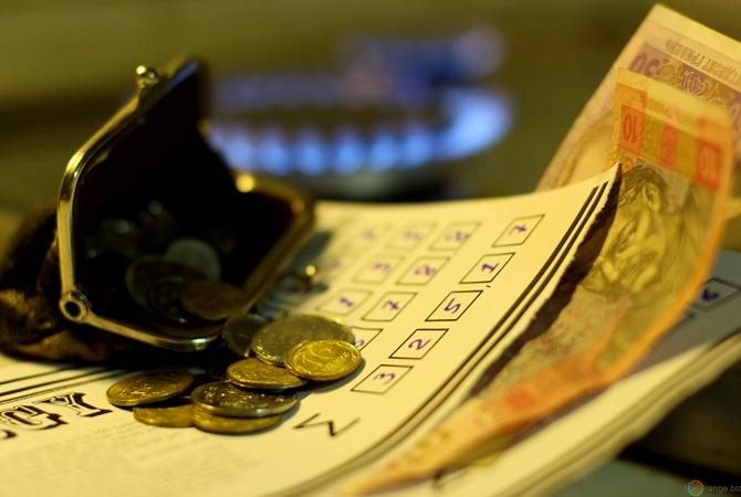 Получение денежных переводов может воздействовать насубсидии