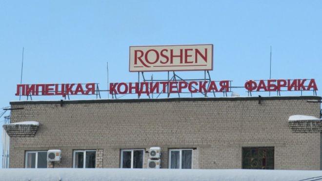 Продукция Roshen вКрыму опасна для здоровья— Кондитерская компания сделала объявление
