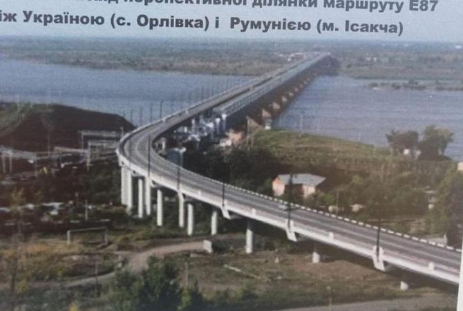 Строительство автомобильного моста через Дунай обойдется в €243 млн
