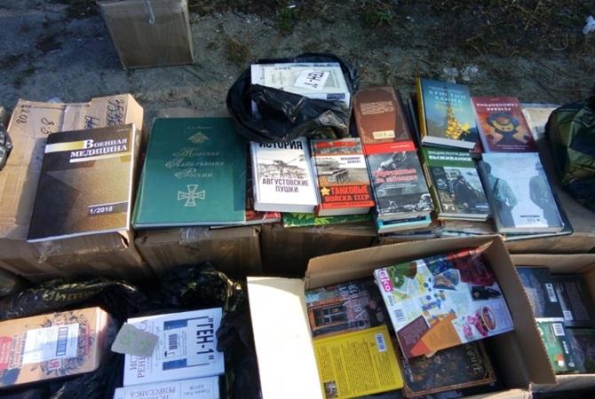 ВХарькове оштрафовали четверых ФЛП за реализацию  русских  книжек