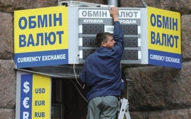 Курс валют на26октября: гривна продолжает дешеветь