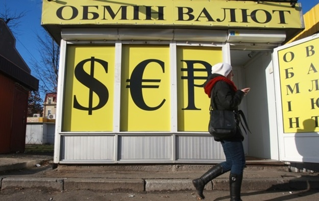 Курсы валют: русский руб. резко упал, доллар начал расти
