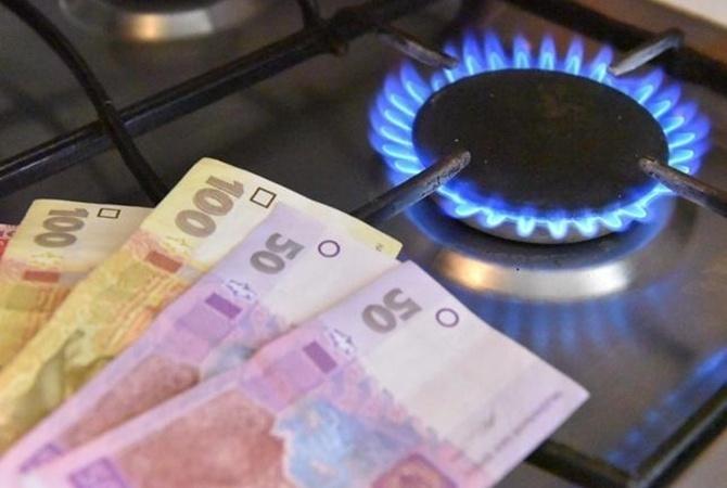 НКРЕКП затвердила знижені тарифи на газ для 13 облгазів