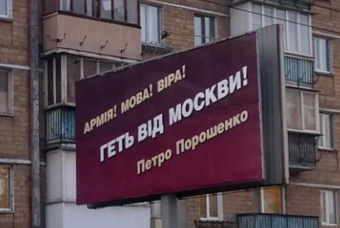 https://ki.ill.in.ua/m/670x450/24380381.jpg