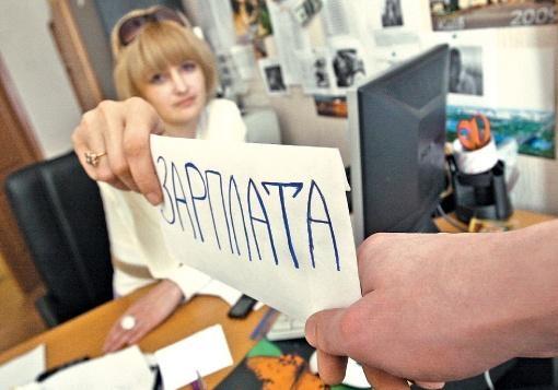 Порошенко просит бизнес согласиться наувеличение ЕСВ