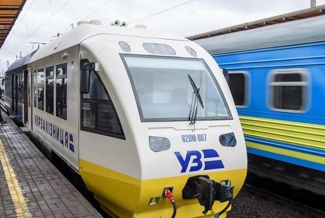 Экспресс из столицы Украины ваэропорт Борисполь сломался