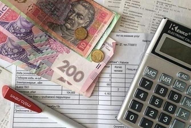 Как получателям субсидии платить обязательный платеж и что делать с переплатой