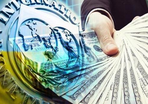 Картинки по запросу украина деньги