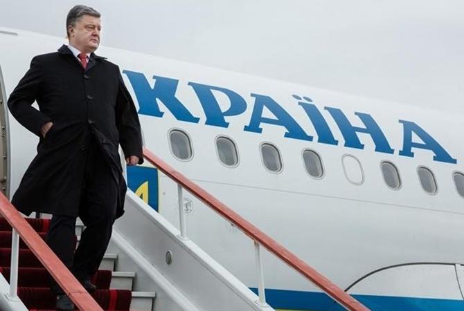 Порошенко призвал Израиль содействовать освобождению пленных украинских моряков