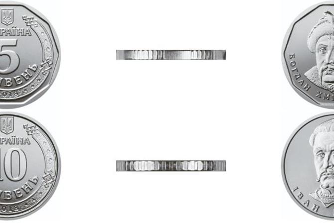 НБУ впредыдущем году воплотил памятных монет практически на140 млн.