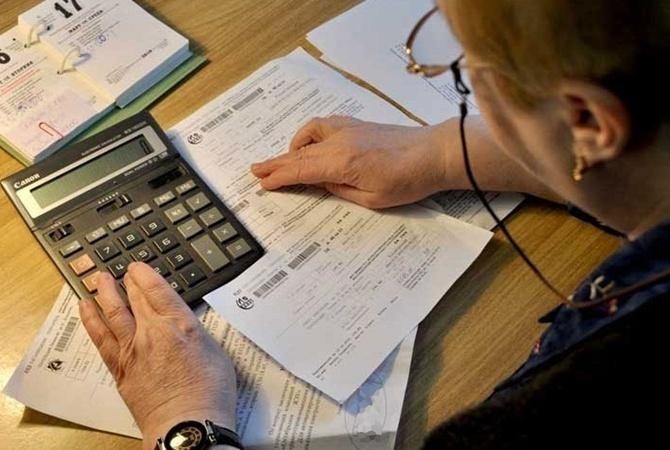 Смогут ли пенсионеры заработать на монетизации субсидий