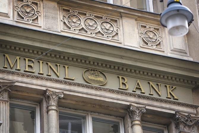 Вделе оботмывании украинских денежных средств через Meinl Bank фигурируют 30 человек