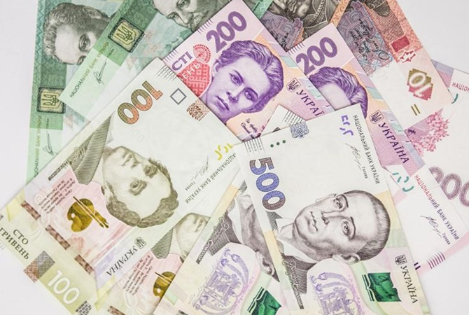 Ссегодняшнего дня украинцы будут пользоваться «новыми» банкнотами номиналом 500 грн