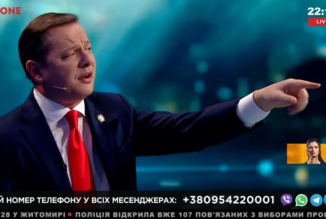 Ляшко спел «Журавлей» впрямом эфире ипообещал поехать на«Евровидение»