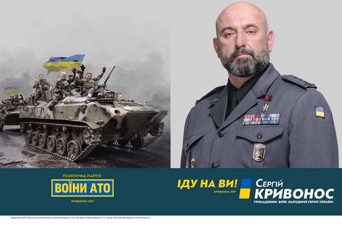 https://ki.ill.in.ua/m/670x450/24404002.jpg