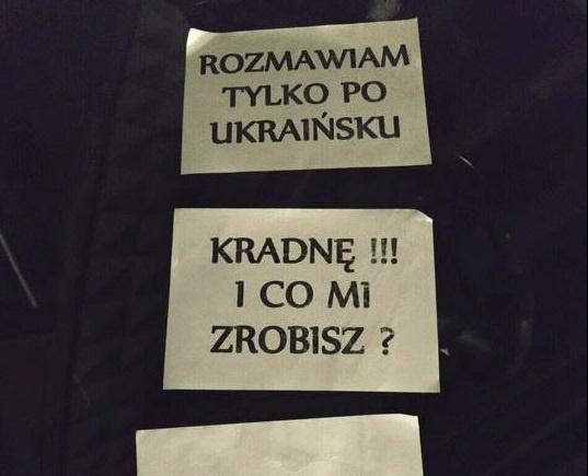 В Варшаве украинца избили со словами:  Здесь Польша, возвращайся к себе в Украину