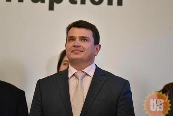 Месть Розенблата: депутат опубликовал компрометирующие Сытника аудиозаписи