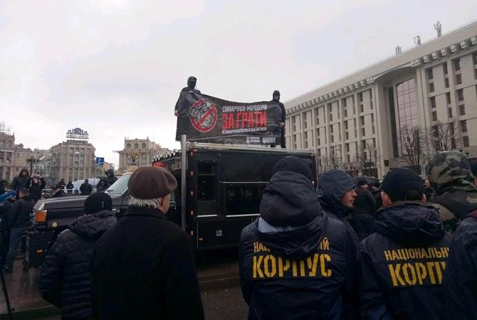 ВКиеве начинается акция протеста Нацкорпуса