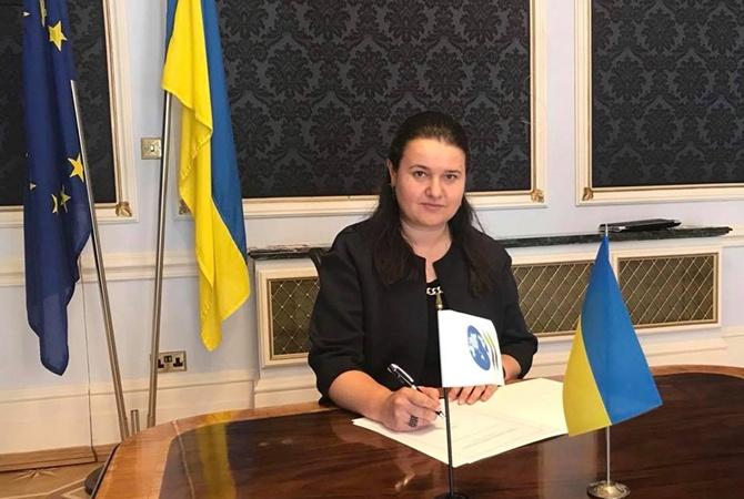Миссия МВФ приедет в Украинское государство для пересмотра программы stand-by: названы сроки