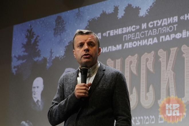 Парфенов обнародовал  выпуск «Намедни» после 15-летнего перерыва