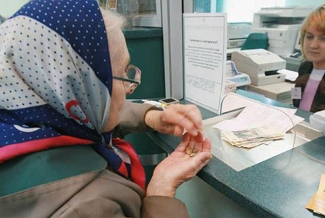 ВПенсионном фонде раскрыли размер будущих повышений— Пенсии вУкраинском государстве