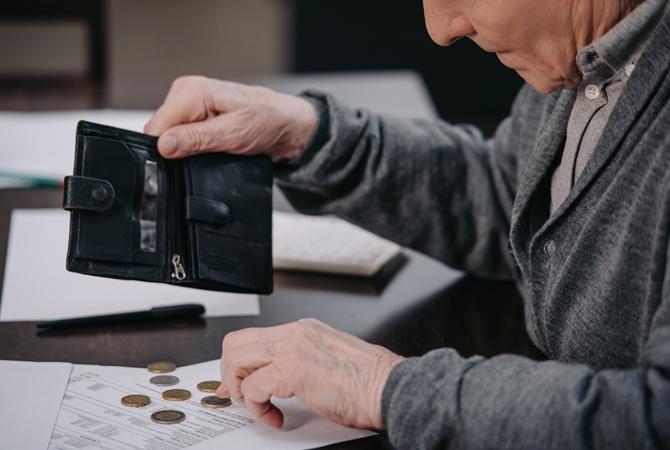 ВПФУ афишировали систему поднятия пенсии в минувшем году