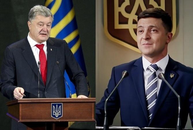 Порошенко запустил онлайн-трансляцию дебатов на