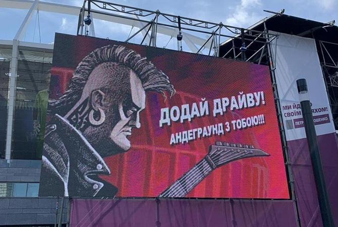 В Житомир планирует приехать с концертом экс-солист Bad Boys Blue, выступавший в оккупированном Крыму - Цензор.НЕТ 8862