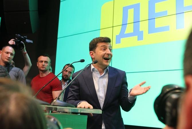 Регламентный комитет Верховной Рады сказал свое слово относительно даты инаугурации
