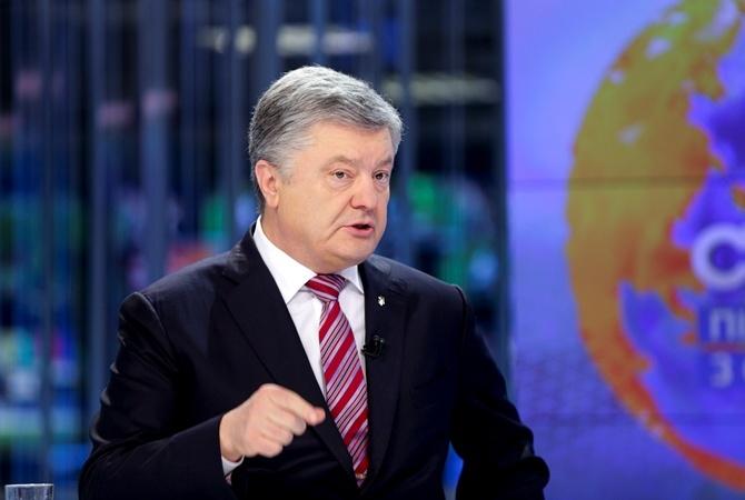 Против Порошенко начали ещё одно расследование