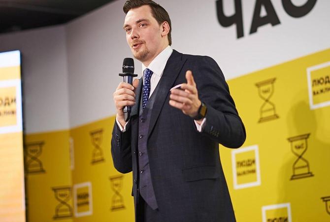 Зеленский назначил еще одного заместителя руководителя АП
