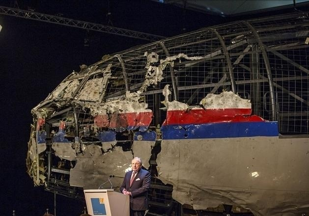 ГПУ назвала имена подозреваемых в катастрофе МН17