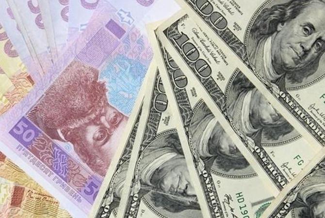 Доллар стал самым дешевым с 2017 года