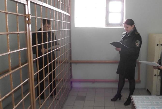 В Донецком СИЗО из-за вспышки кори объявлен карантин