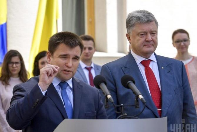 НАБУ открыло производство против Порошенко и Климкина
