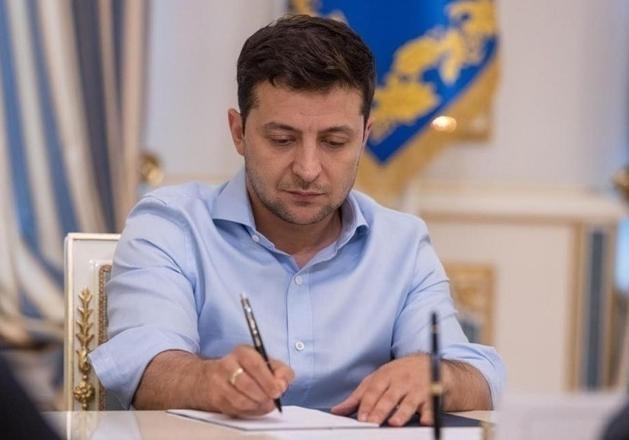 Зеленский провел кадровые изменения в СБУ