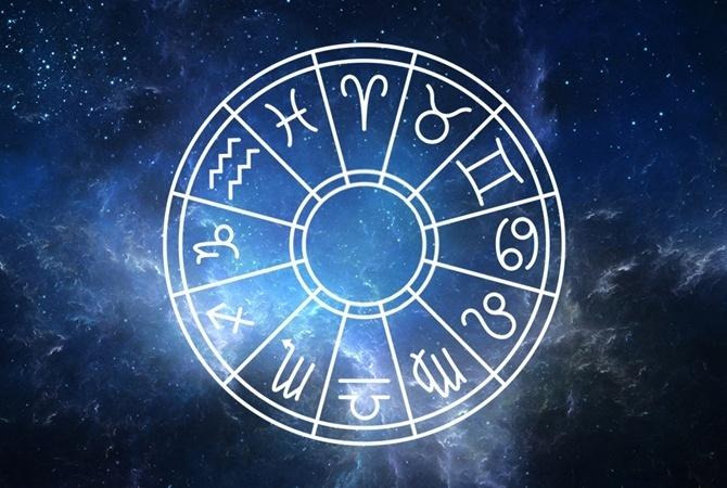 Гороскоп для всех знаков зодиака на 13 января
