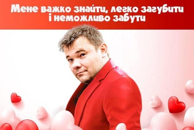 Богдан написав перший пост після відставки: мене неможливо забути [доповнюється]