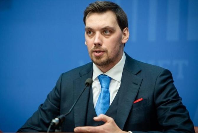 """Гончарук розповів, хто тепер в Україні персонально """"відповідає за коронавірус"""" [відео, доповнюється]"""